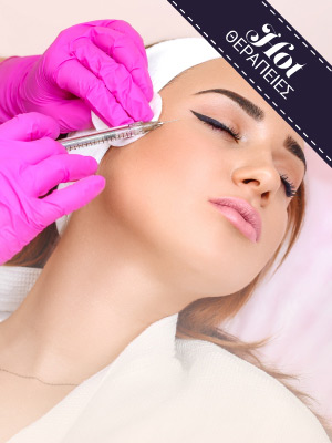 Facial Treatment with autologous growth factors